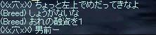 b0182640_2238434.jpg