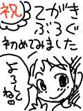 c0013345_1920063.jpg