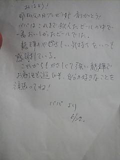 f0140145_22192386.jpg
