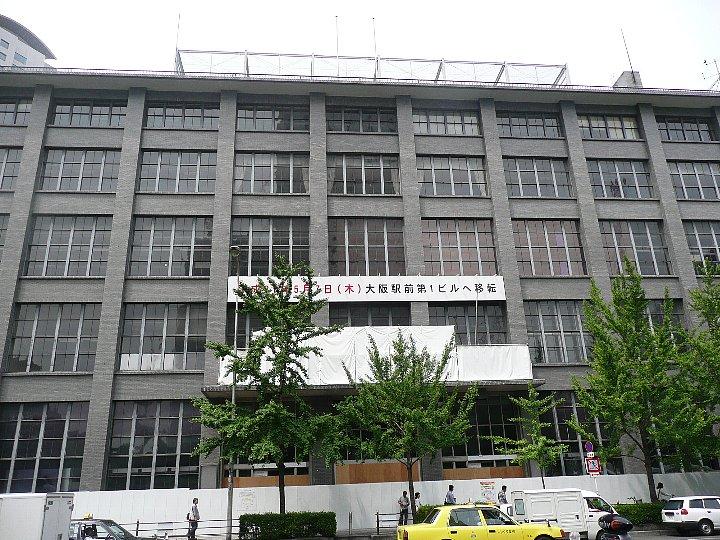 移転した大阪中央郵便局_c0112559_10343313.jpg