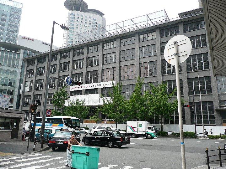 移転した大阪中央郵便局_c0112559_10363622.jpg