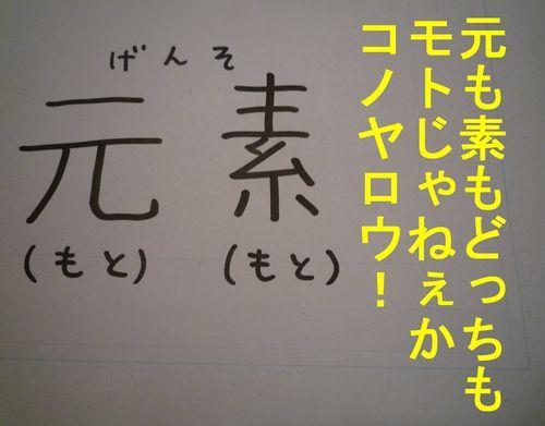 c0175759_1623756.jpg