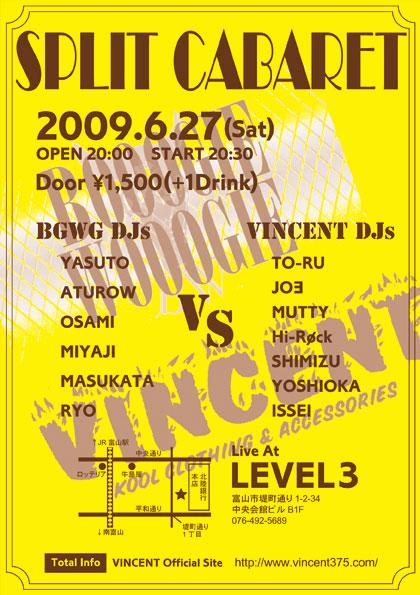 b0141460_20101258.jpg