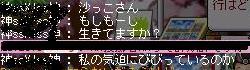 e0110864_133545.jpg