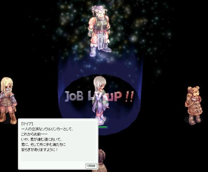 b0079574_19244252.jpg