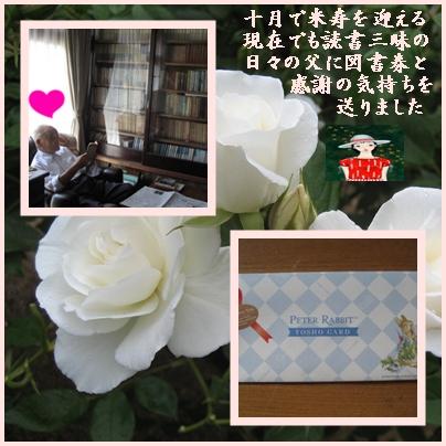 f0175279_9255124.jpg