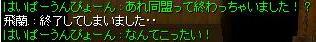 c0087980_7343938.jpg