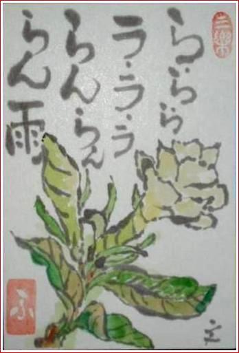 絵 手 紙 ( くちなしの花 ) 389_b0104092_2018322.jpg