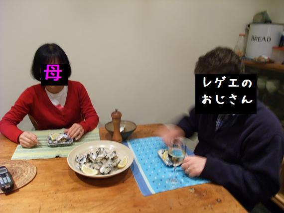 f0028197_17521128.jpg