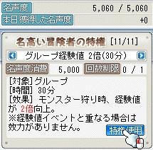 e0008809_0215112.jpg