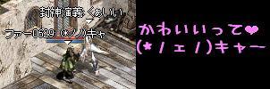 f0072010_22101211.jpg