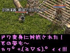 f0072010_2211119.jpg