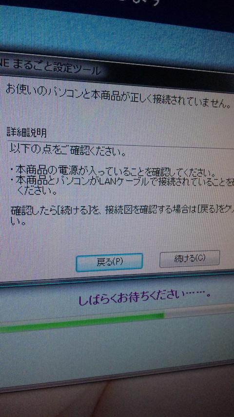 c0070412_23284540.jpg