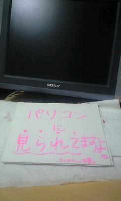 c0007115_2218755.jpg