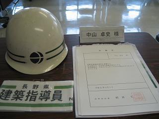 内田の家_d0105615_20201589.jpg