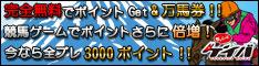 b0185617_184188.jpg