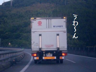 f0015318_2282526.jpg