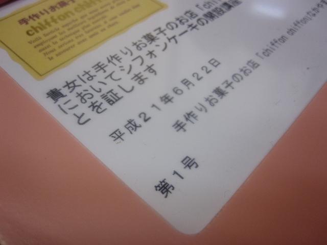 b0087822_0413916.jpg