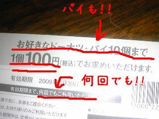 e0036931_17591865.jpg