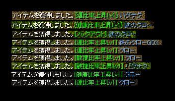 f0152131_1004558.jpg