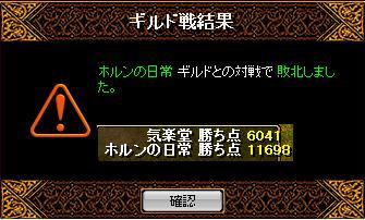 f0152131_9453987.jpg