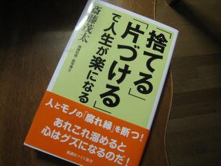 買ってしまった!_f0155431_2355397.jpg
