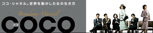 観劇計画_e0097534_1628320.jpg