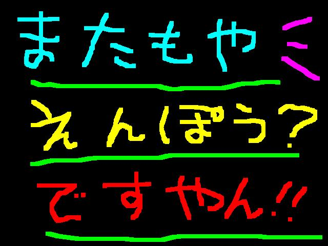 f0056935_187218.jpg