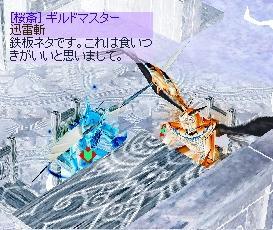 b0184437_361341.jpg