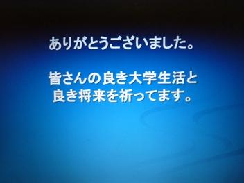b0041442_23402050.jpg