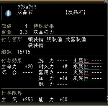 c0180851_6433532.jpg