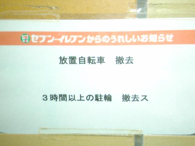 b0053258_1902662.jpg