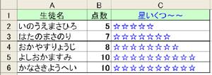 b0186959_21172277.jpg