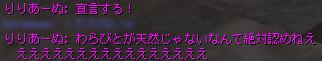 d0095959_11372677.jpg