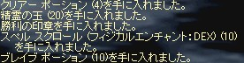 c0013975_932458.jpg
