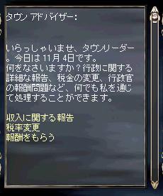 b0083880_19639100.jpg