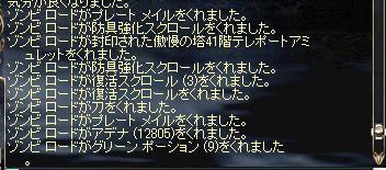 b0083880_1971625.jpg