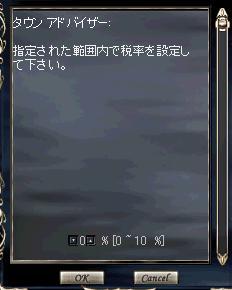 b0083880_197168.jpg