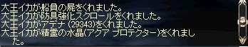 b0083880_1973459.jpg