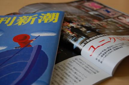 スモークサーモンのクロワッサンサンド食べました「Blue Tree Cafe」_d0129786_14421766.jpg