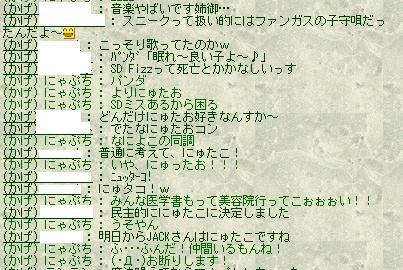 f0168089_12264452.jpg