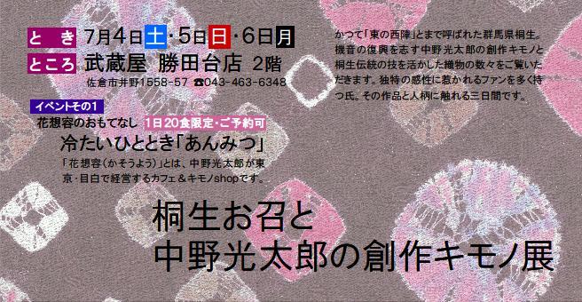 c0151691_14321540.jpg