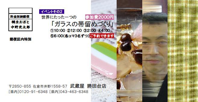 c0151691_14324019.jpg