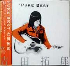 ●吉田拓郎 全シングル&アルバム 2000~2005_b0033699_10185364.jpg