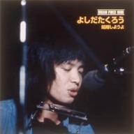 ●吉田拓郎 全シングル&アルバム 2000~2005_b0033699_1055375.jpg