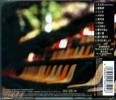 ●吉田拓郎 全シングル&アルバム 2000~2005_b0033699_1114893.jpg