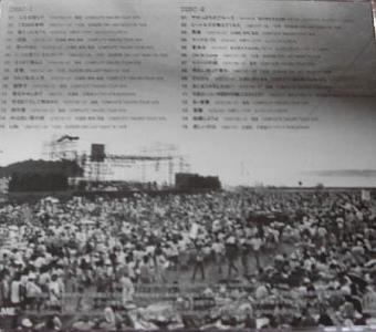 ●吉田拓郎 全シングル&アルバム 2000~2005_b0033699_13492538.jpg