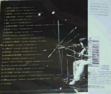 ●吉田拓郎 全シングル&アルバム 2000~2005_b0033699_1373425.jpg