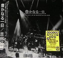 ●吉田拓郎 全シングル&アルバム 2000~2005_b0033699_1555415.jpg