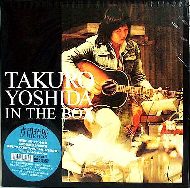 ●吉田拓郎 全シングル&アルバム 2000~2005_b0033699_18455856.jpg